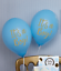 OH-BABY-BABY-SHOWER-BALLOONS-BABY-SHOWER-DECORATIONS thumbnail 8