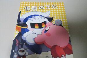 Doujinshi-di-Kirby-Dream-Terra-Uke-Principale-A5-30pages-Sasori-Company-Kamen