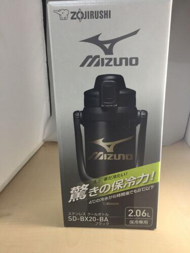 Zojirushi Mizuno bouteille d/'eau Direct Boire Sports Type Inox