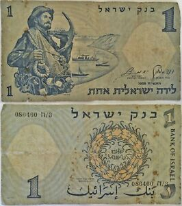 Image Is Loading Israel 1 Lira Pound Banknote 1958 Old Rare