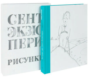 EXT-RARE-Russian-Antoine-de-Saint-Exupery-PICTURES-ALBUM-HARD-FIND-Huge-size-NEW