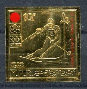 Yemen North Jemen 1971 Olympics Sapporo 1972 Skiing Gold 1456 Imperf MNH