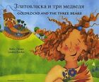 Goldilocks and the Three Bears in Russian and English by Kate Clynes (Paperback, 2003)