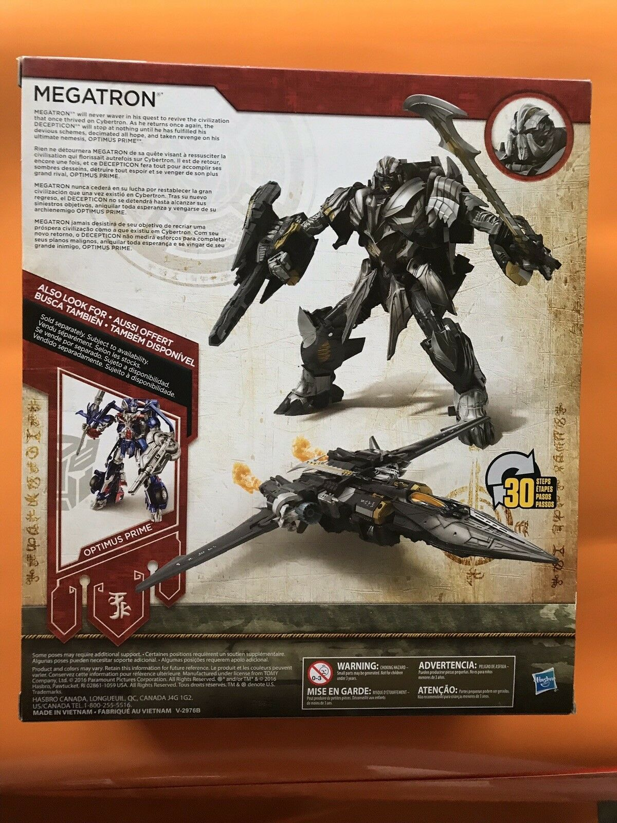 Transformers The Last Knight Knight Knight Leader Megatron 71487e