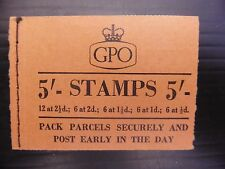 GB Wilding Sept 1955 - 5/- Booklet H17 Cat £45 SEE BELOW NEW PRICE FP8245
