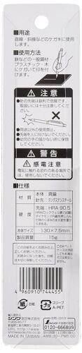 SHINWA Craft Outil Scribe Line Pen super dur pointe en acier Tungstène Pointe à tracer de marquage