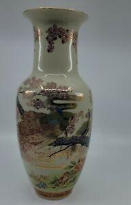 """Vintage  Satsuma Floral Peacock Porcelain 10.25"""" Vase  Japan Gold trim"""