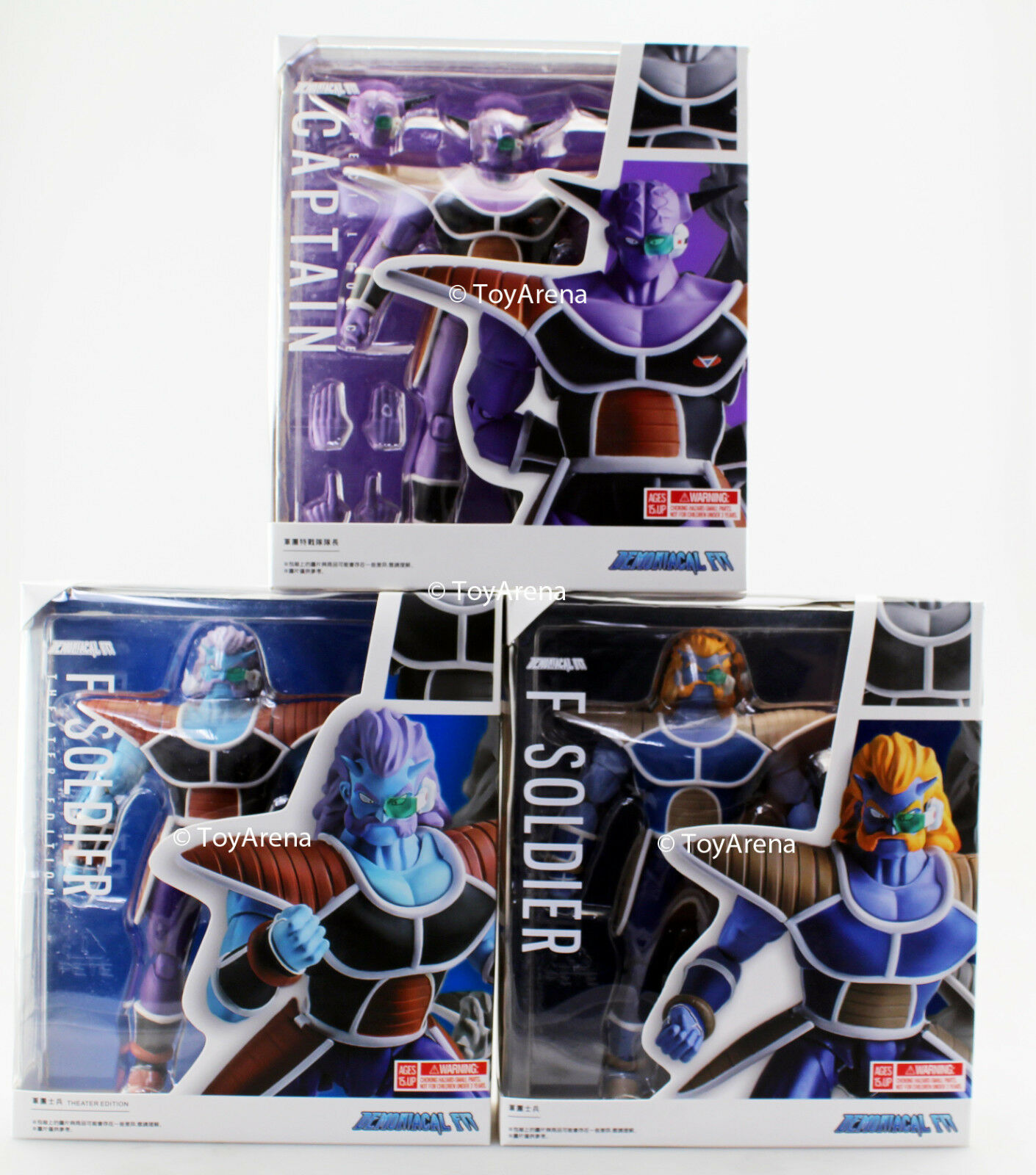 Demoniacal Fit specialeee  Force Captain Ginyu with gituttio e viola Soldier gratuitoza  moda