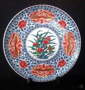 Oriental-Porcelain-Decorative-Plate-Gilded-Accents-26-5cm-D-FREE-Delivery-UK