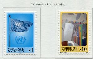 19415-UNITED-NATIONS-Vienna-1996-MNH-definitives