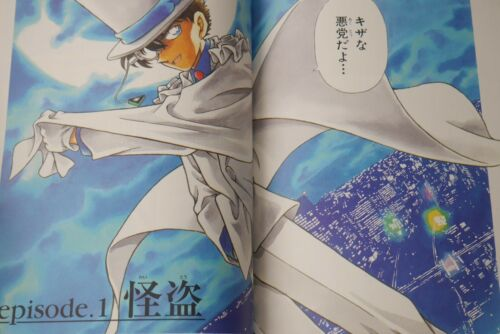 JAPAN Gosho Aoyama Case Closed Detective Conan VS Kid Phantom Thief Perfect Edit
