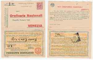 STORIA-POSTALE-1924-REGNO-CARTOLINA-POSTALE-VENEZIA-1-4-Z-1280