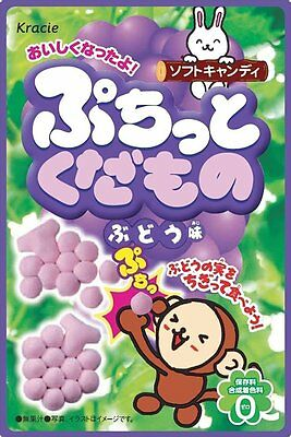 Kracie Japan grape puchi to fruits  Candy gummy F/S JAPANESE SNACK