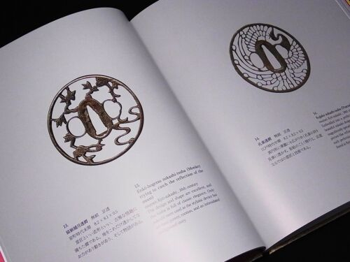 "NBTHK Limited Book /""Iron TSUBA/"" with English texts Daisho yamakichibei Nobuie"