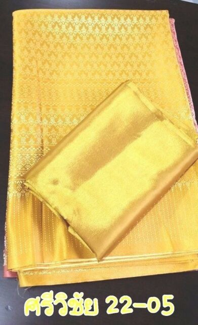Yellow Beautiful Silk Fabric synthetic Thai Tradition for wedding dress 2 pcs 05