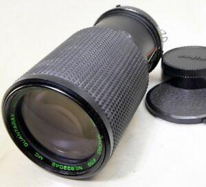 Quantaray-80-200mm-f3-8-AI-s-Manual-Focus-lens-for-Nikon-camera