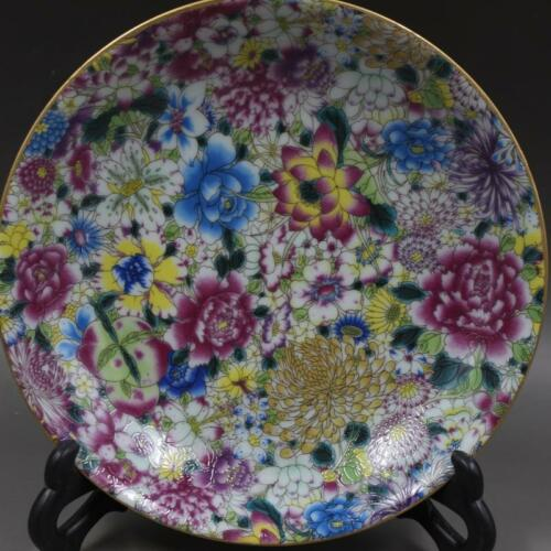 Chinese Old Marked Gilt Famille Rose Colored Flowers Pattern Porcelain Plate
