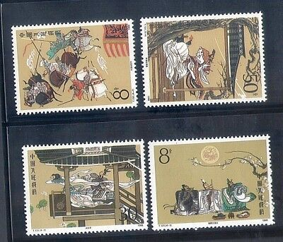China 1988 T131 Shock-Resistant And Antimagnetic Complete 4v Mint 三国演义 Waterproof romance Of Three Kingdoms