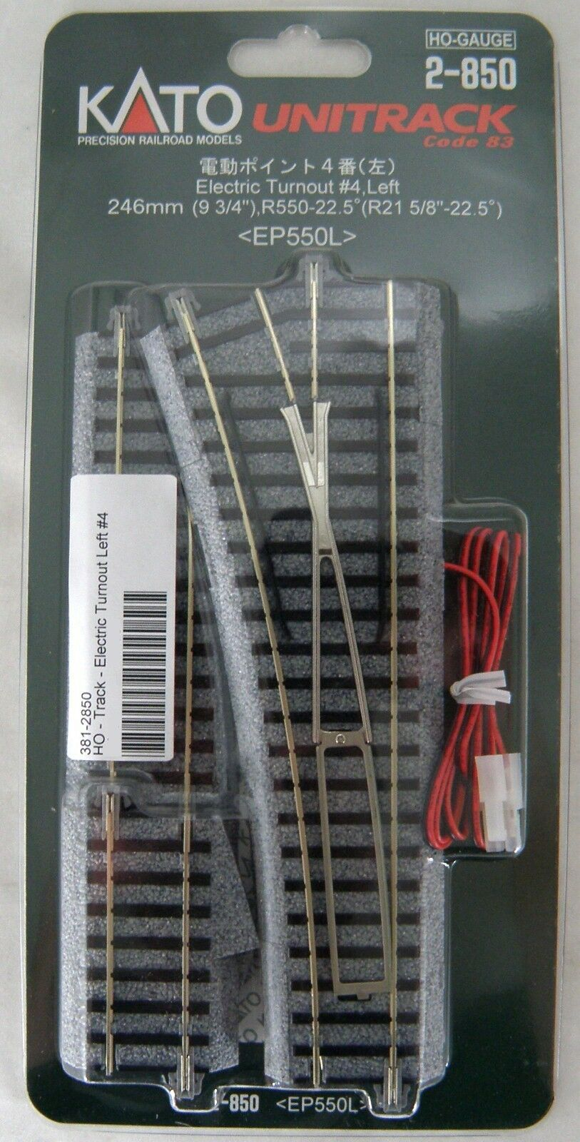 HO Scale Electric Turnout mm (9-3 4 ) - Left - Kato