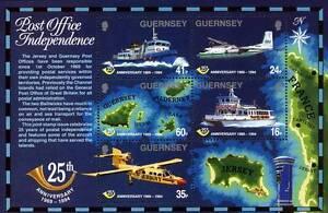2019 DernièRe Conception 102621/guernesey 1994-bl. 13-postschiffe Et-les Avions - **-afficher Le Titre D'origine CaractéRistiques Exceptionnelles