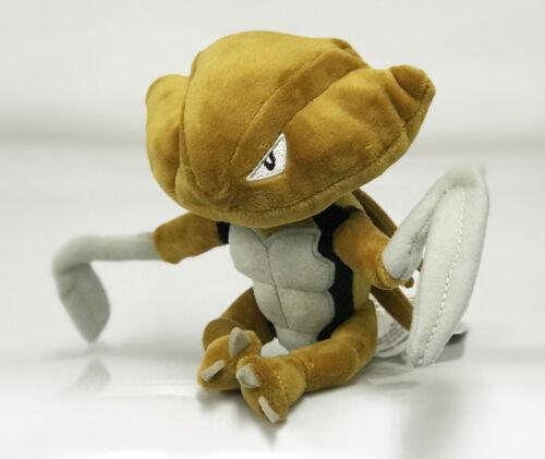 Pokemon Center Original Plush Doll Pokemon fit Kabutops 4521329245898