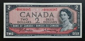 1954-Bank-of-Canada-2-Dollars-Beattie-amp-Rasminsky-Replacement-Note-B-B-BC-38bA