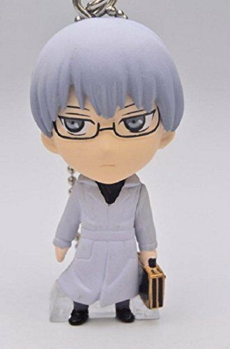 Aoshima Tokyo Ghoul Root A Vol 2 SD Key Chain Figurine Collection Tsukiyama Shuu