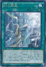 Yu-gi-oh Card Shvi-jp059 Light Rei-do Rare Yu-gi-oh Arc Five Shining Victoires