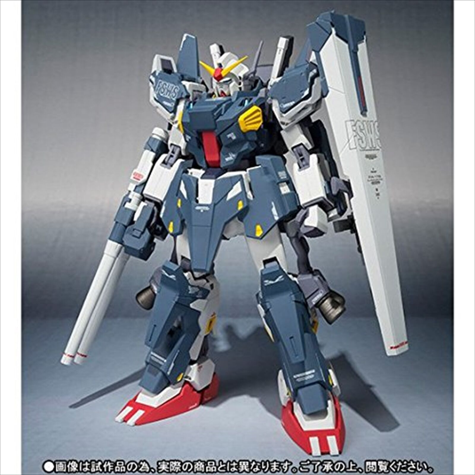 Bandai Robot Spirits Full Armor Gundam Mk-Ii Figura De Acción