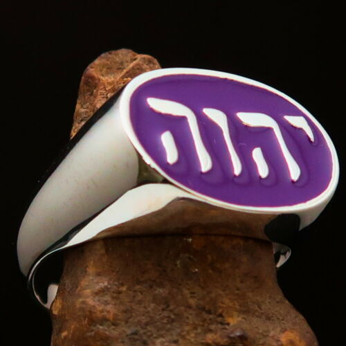 Details about  /Perfect Sterling Silver Men/'s Ring YHWH Yahweh Hebrew God Israel Purple