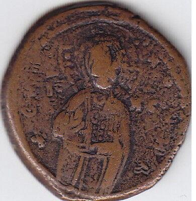 44 Schön/ss AusgewäHltes Material 30 Mm Ca Schlussverkauf Byzantinische Münze Bronze Durchmesser Ca 10g Bestell-nr