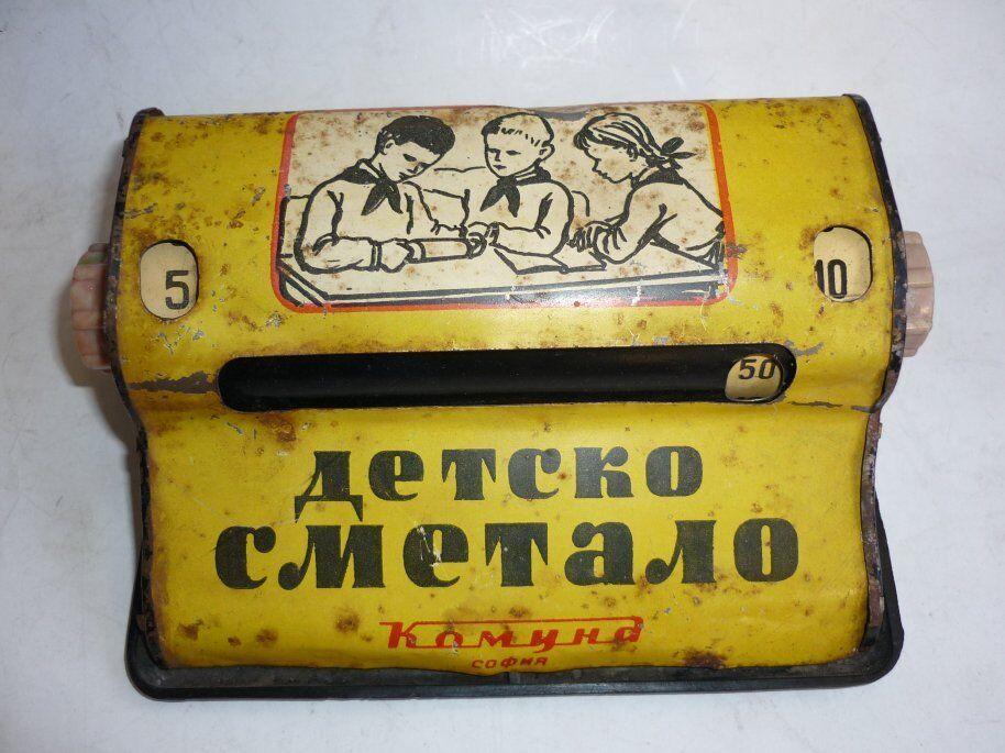 Antiguo búlgaro para niños ábaco Calculadora 1950's Raro