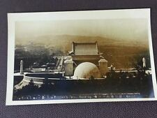 Dr Sun Yat Sen's Tomb Real Photo Postcard Nanking China 1920's The Back View