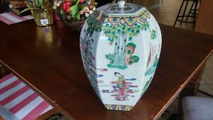 """Large Antique Chinese hexagonal  Porcelain Jar 13"""" With Lid"""