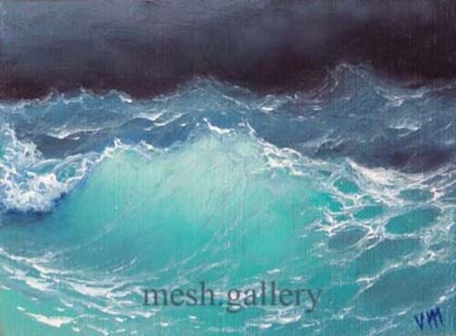 "230-5/""x 7/"" CANVAS GICLEE FINE ART PRINT SEASCAPE Atlantic Ocean Stormy WAVES"
