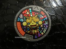 Yo Kai Watch GOLDENYAN Medal Series 1 Yokai US Version Golden Yan Holographic