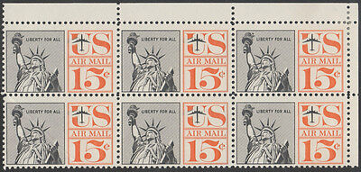 2 Hr; W/ Crease Bn1098 And Digestion Helping #c63var Strong Revse Offset Error; 3 Stmps In Pl Blk/6;