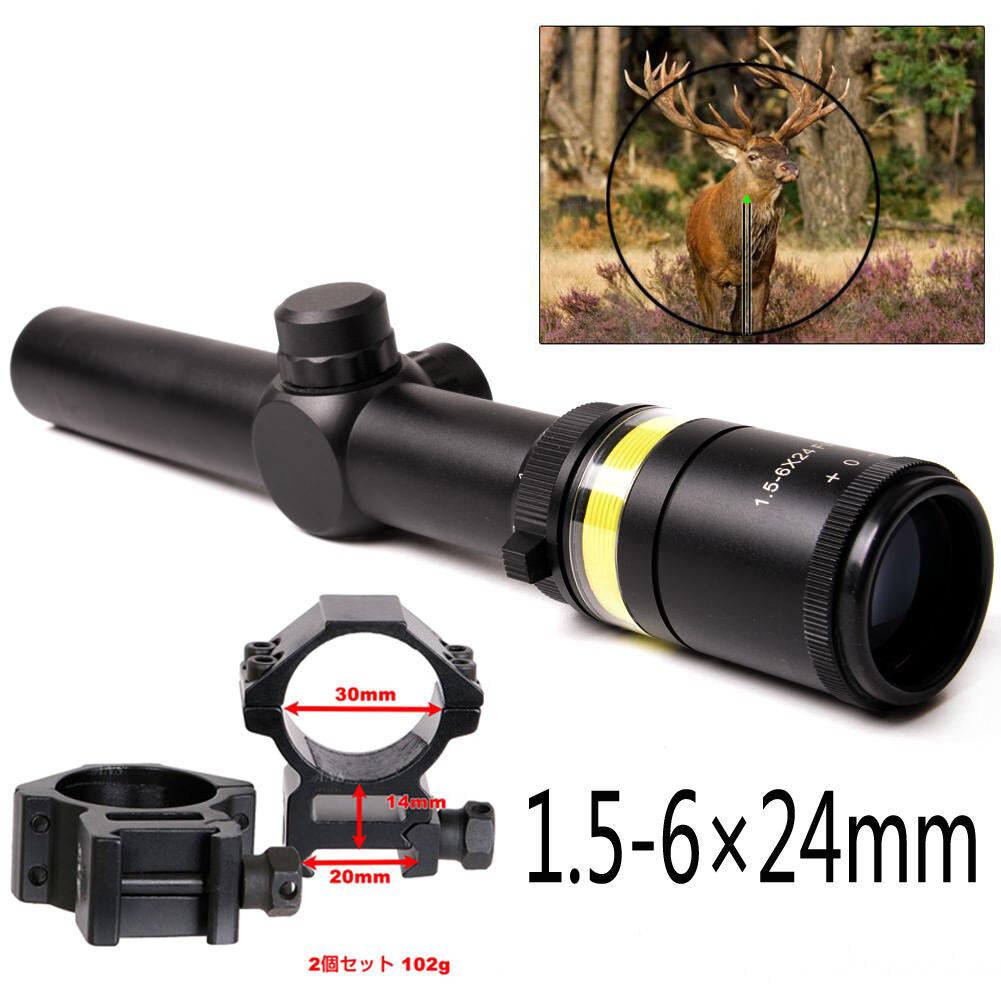 Mira Para Rifle 1.5-6X24mm táctica verde Mil Dot HD Telescopica Caza Alcance