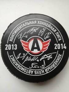 KHL, Russia, Avtomobilist Ekaterinburg