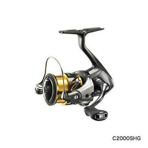 Shimano-20-TWIN-POWER-C2000SHG-Spinning-Reel