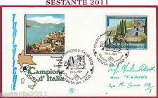 ITALIA FDC FILAGRANO PROPAGANDA TURISTICA CAMPIONE D'ITALIA CO 1984 Y602