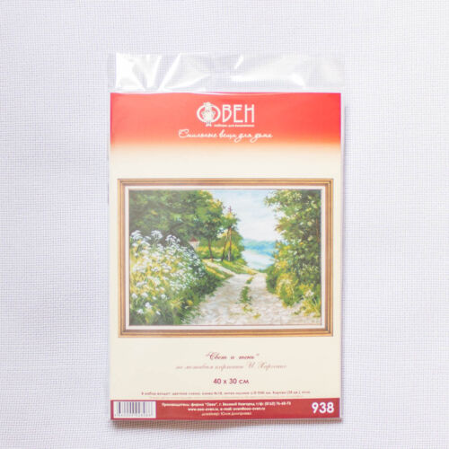 """Counted Cross Stitch Kit OVEN 938 /""""Light and shadow/"""""""