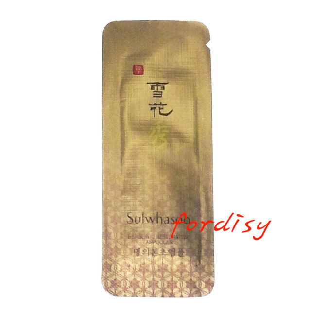 Amore Pacific Sulwhasoo Herblinic Restorative Ampoules 30ml (30pcs) restore skin