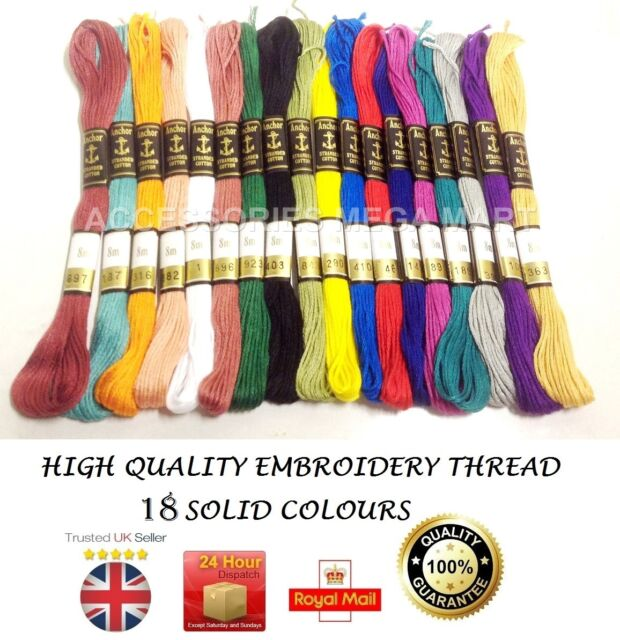 18 skeins Anchor multi-coloured threads