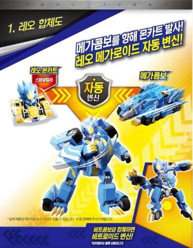 MONKART MEGACOMBO MEGAROID 7-Transformer Robots Mini Cars Card Play Kids Toy