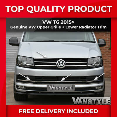 VW T4 Front Grill Tool Radiator Grill Release Tool