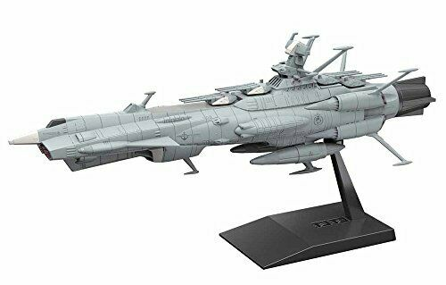 Andromeda Model Kit Bandai Space Battleship Yamato 2202 U.N.C.F