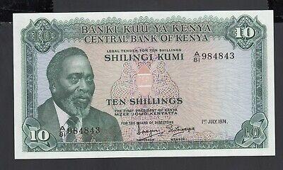 Kenya P-24b 10 Shilling Year 1990 Uncirculated Banknote Africa