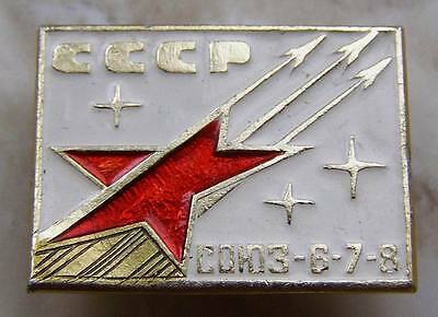 SOYUZ 6-7-8 Space Spacecraft Aluminium  Vintage Russian Soviet USSR Pin Badge