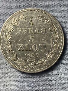 Verkauf 1835